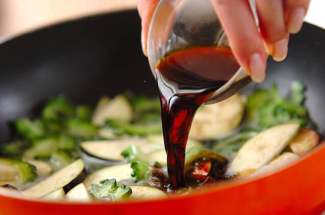 ゴーヤとナスの炒め煮の作り方の手順2