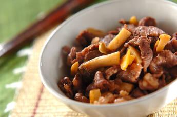 牛肉とエリンギのしぐれ煮