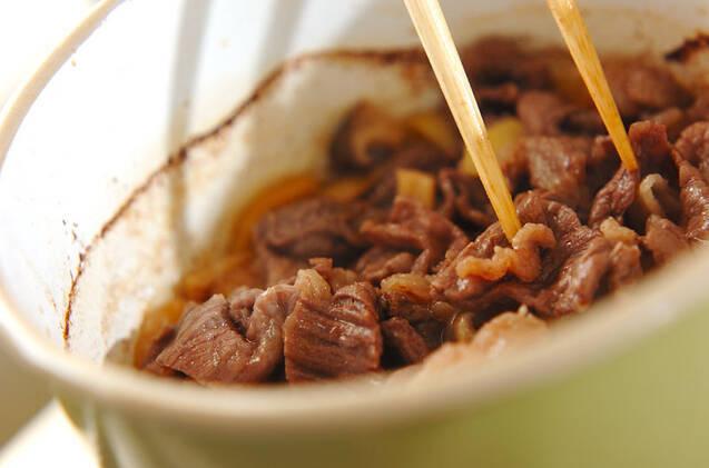 牛肉とエリンギのしぐれ煮の作り方の手順2