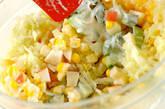 トウモロコシのヨーグルトサラダの作り方3