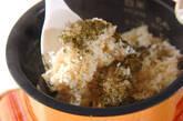 煎茶混ぜ発芽玄米ご飯の作り方3