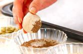 パーティライ麦パンの作り方8