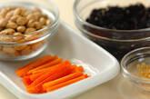 大豆とヒジキの炊き込みご飯の下準備2