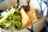 厚揚げと青菜の煮物