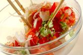 トマトとオクラのサラダの作り方1