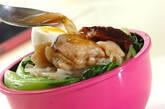 高野豆腐で豚角煮丼弁当の作り方8
