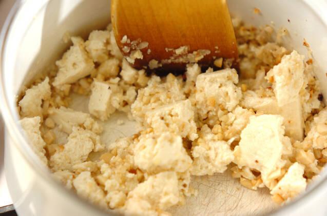 辛味豆腐みそのレタス巻きの作り方の手順5