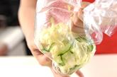 塩もみキャベツのサラダの作り方1