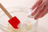 イチゴのタルトレットの作り方の手順7