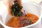 トマトとスプラウトのスープの作り方1