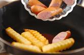 ポテトとソーセージのケチャップ炒めの作り方2