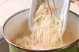 ワカメの卵スープの作り方4