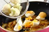 卵とカリフラワーのカレーサラダの作り方4