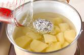カレーポテトサラダの作り方7