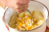カレーポテトサラダの作り方9