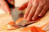 洋風揚げサーモンマリネの作り方の手順1