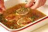 洋風揚げサーモンマリネの作り方の手順2