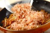 豚肉とエシャロットのおかか炒めの作り方2