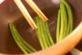 ニンニクの茎と豚肉香ばし焼きの下準備1