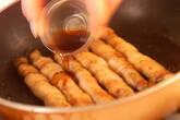 ニンニクの茎と豚肉香ばし焼きの作り方3