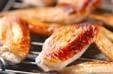 手羽先の塩焼きの作り方5