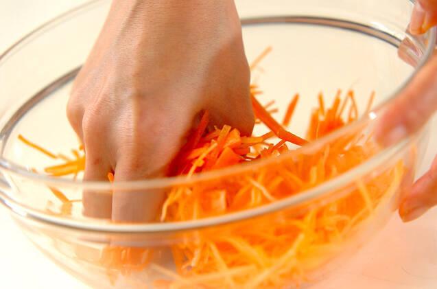 ニンジンとスプラウトのサラダの作り方の手順4