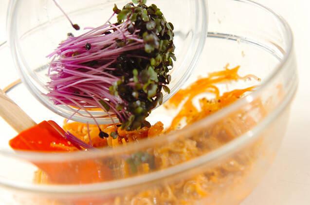 ニンジンとスプラウトのサラダの作り方の手順5