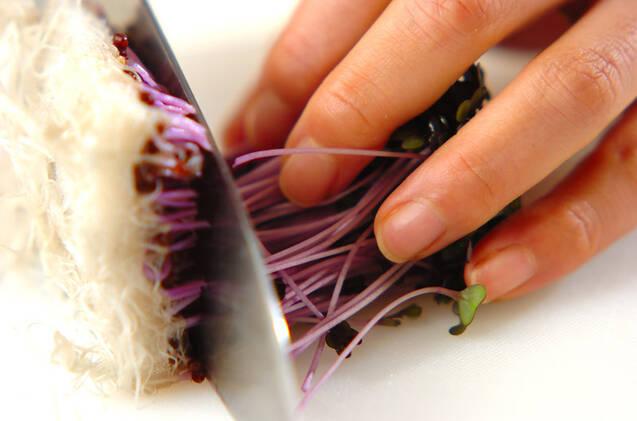 ニンジンとスプラウトのサラダの作り方の手順2