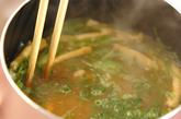 キャベツと油揚げのみそ汁の作り方2