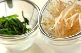 スタミナ満点!カルビ丼の作り方6