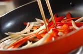 スタミナ満点!カルビ丼の作り方7