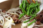 砂肝のユズコショウ炒めの作り方2