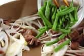 砂肝のユズコショウ炒めの作り方6
