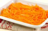 ニンジンのオレンジサラダの作り方1