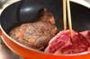 和風ソースがけステーキの作り方の手順7
