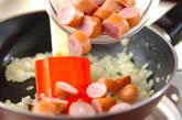 チリコンカン丼の作り方3