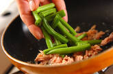 サヤインゲンの甘辛炒めの作り方2