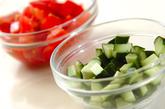 フレッシュトマトと雑穀米のサラダごはんの下準備1