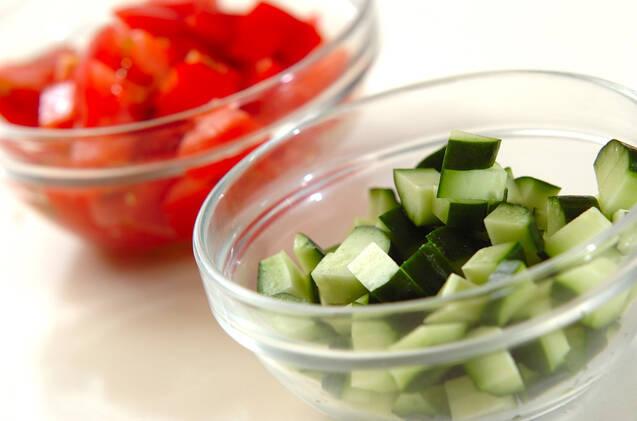フレッシュトマトと雑穀米のサラダごはんの作り方の手順1