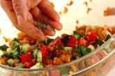 フレッシュトマトと雑穀米のサラダごはんの作り方2