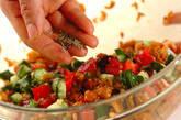 フレッシュトマトと雑穀米のサラダごはんの作り方8