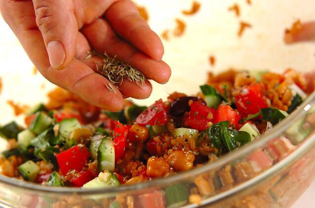 フレッシュトマトと雑穀米のサラダごはんの作り方の手順8