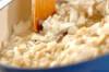 キノコのリゾットの作り方の手順9