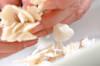 キノコのリゾットの作り方の手順1