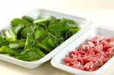 小松菜と豚の韓国風レンジ煮の下準備1