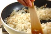 パプリカ詰め焼きリゾットの作り方1
