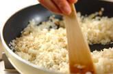 パプリカ詰め焼きリゾットの作り方6