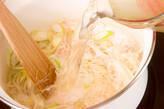 ワカメと鶏肉のスープの作り方4