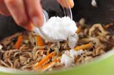 切干し大根のゴマ煮の作り方2
