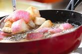 カマボコ酢豚風の作り方8